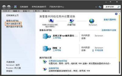 win7电脑二级网页打不开如何解决 电脑二级网页打不开解决方法