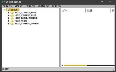 win7电脑如何查看注册表启动项 电脑查看注册表启动项操作方法