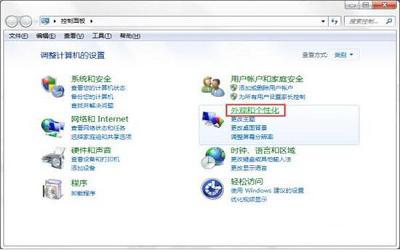 win7电脑屏保如何设置 win7电脑屏保设置方法介绍