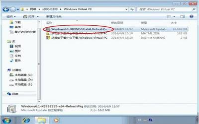 win7电脑如何安装virtual pc虚拟机 电脑安装virtual pc虚拟机操作方法