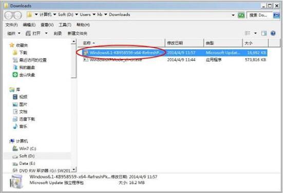 安装virtual pc虚拟机