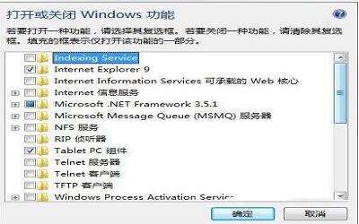 win7系统pc输入面板如何关闭 电脑pc输入面板关闭操作方法