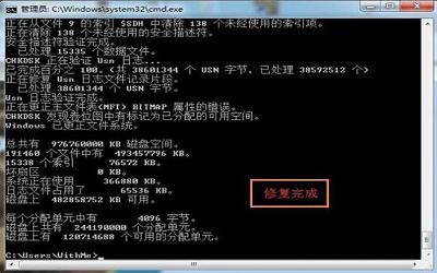 win7移动硬盘打不开怎么解决 电脑移动硬盘打不开解决方法