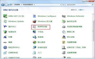 win7如何删除windows media center功能 电脑删除windows media center功能方法