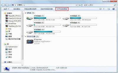 win7如何删除thumbs.db文件 电脑删除thumbs.db文件操作方法
