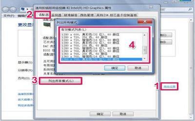 win7屏幕分辨率不能调怎么解决 电脑屏幕分辨率不能调解决方法