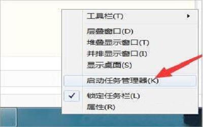 win7系统dnf更新不动怎么解决 电脑dnf更新不动解决方法