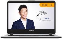 华硕y4000ub8250笔记本使用大白菜u盘安装win7系统教程