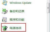 win7怎么开启自动锁屏功能 电脑开启自动锁屏功能操作方法
