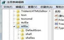 win7系统ttf文件打不开如何解决 电脑ttf文件打不开解决方法介绍