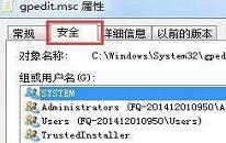 win7如何获取trustedinstaller权限 电脑获取trustedinstaller权限操作方法