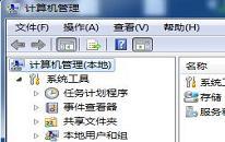 win7清理文件很慢如何解决 电脑清理文件很慢解决方法