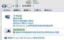 win7如何开启透明玻璃效果 电脑开启透明玻璃效果操作方法