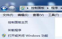 win7怎么关闭电脑自带小游戏 电脑关闭自带小游戏操作方法