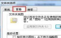 win7怎么查看文件类型 电脑查看文件类型操作方法