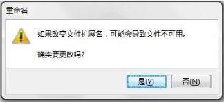 如何打开caj文件