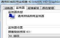 win7如何设置监视器 电脑设置监视器操作方法介绍