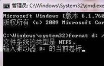 win7硬盘无法格式化如何解决 win7硬盘无法格式化解决方法