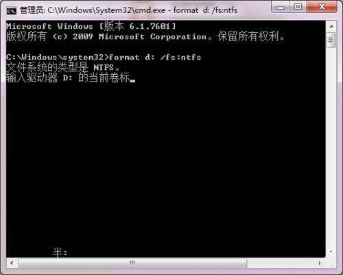 硬盘无法格式化