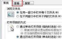 win7找不到programdata文件夹如何解决 电脑找不到programdata文件夹解决方法
