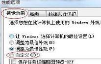 win7如何降低cpu使用率 电脑降低cpu使用率方法介绍